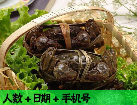 阳澄湖莲花岛吃蟹预定方式