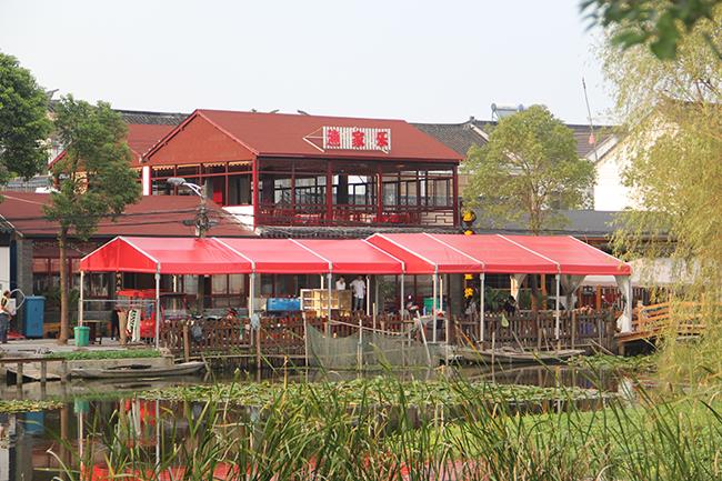 渔家乐蟹舫外景照片一览
