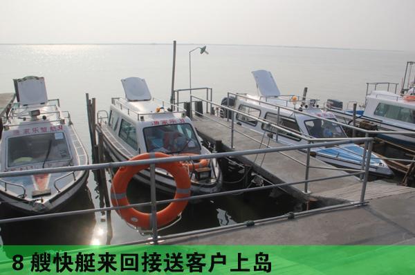 阳澄湖莲花岛码头位置及停车、接送上岛介